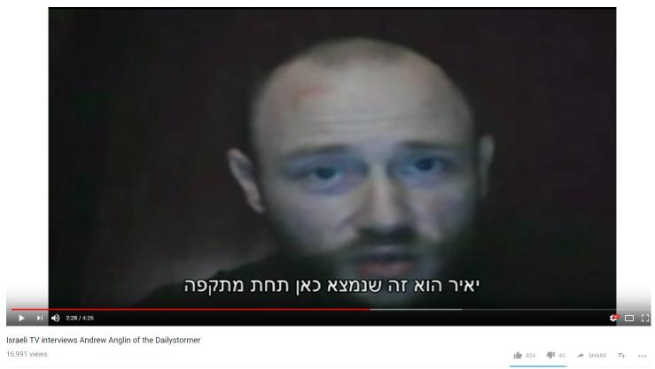 anglin israel tv