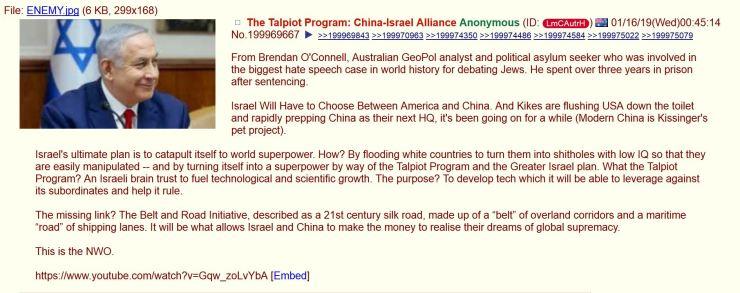 israel china nwo
