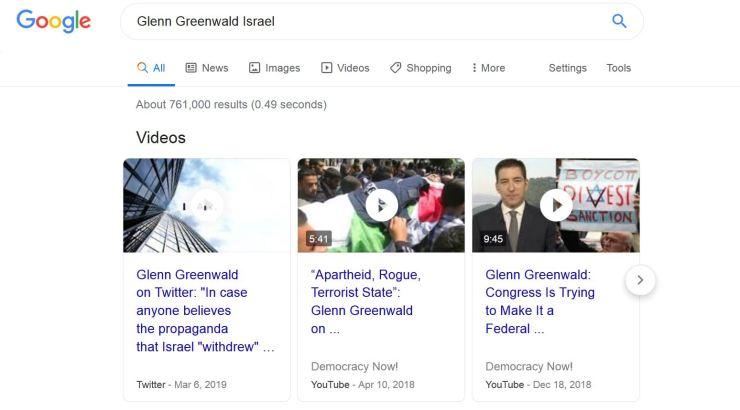 Weev and Glenn Greenwald 4